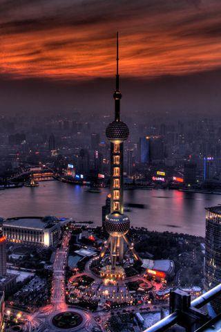 Fjármálahverfi Shanghai í Kína er glæsilegt á að líta.