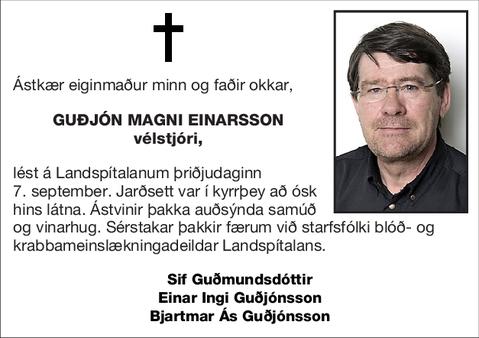 Guðjón Magni Einarsson