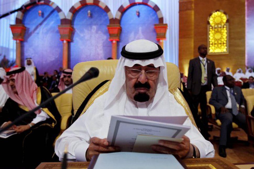Abdulla konungur Saudi Arabíu les lokayfirlýsinguna.
