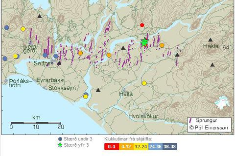 The earthquake epicenter is market with a green star, about 30 km west of Mt. Hekla Volcano and near the Þjórsá river riverbed.