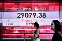 Hang Seng-vísitalan lækkaði um 3,33% eftir að Donald Trump Bandaríkjaforseti tilkynnti að hann hyggist ríflega …