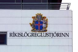 """Guðbrandur Guðbrandsson, aðstoðaryfirlögregluþjónn, segir að áhersla sé lögð á að """"ljúka málinu"""". Enginn hamagangur sé …"""