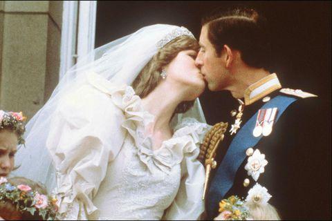 40 ár eru síðan Díana prinsessa og Karl Bretaprins gengu í hjónaband.