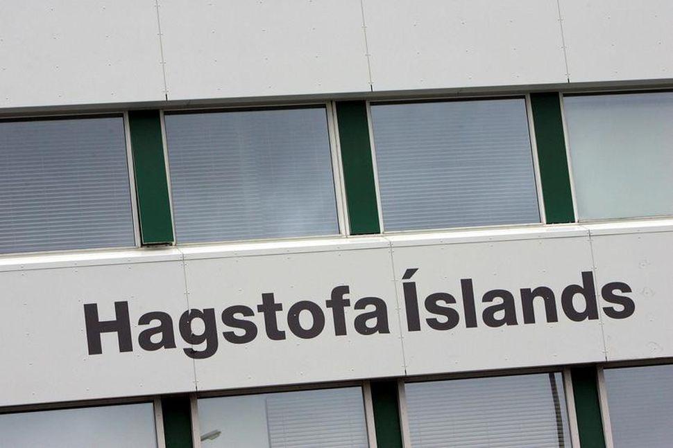 Vöruviðskiptahalli 96,1 milljarður króna.