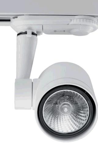 Concord Beacon ES 50 luminaires