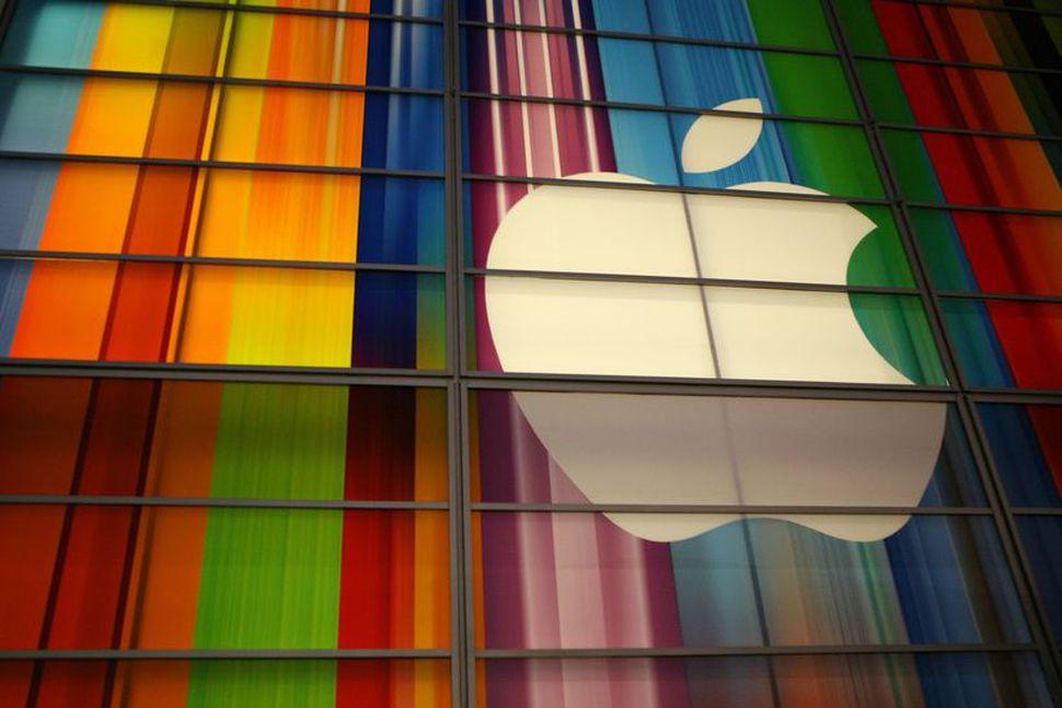 Margir Íslendingar nota iCloud frá bandaríska fyrirtækinu Apple.