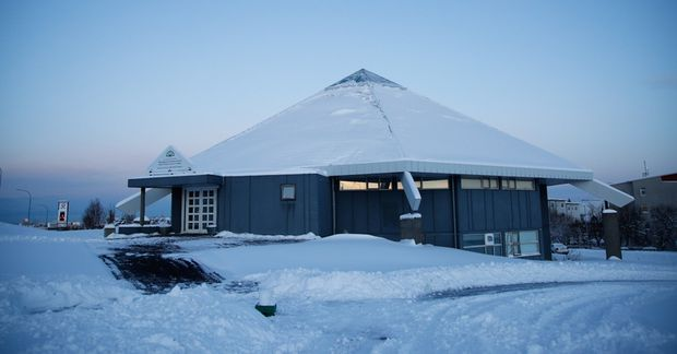 Ýmishúsið er í eigu Stofnunar múslima á Íslandi.