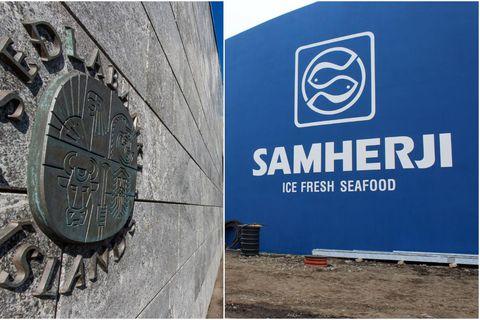 Samherji kærði Seðlabanka Íslands vegna rannsóknar á meintum brotum Samherja á gjaldeyrislögum.