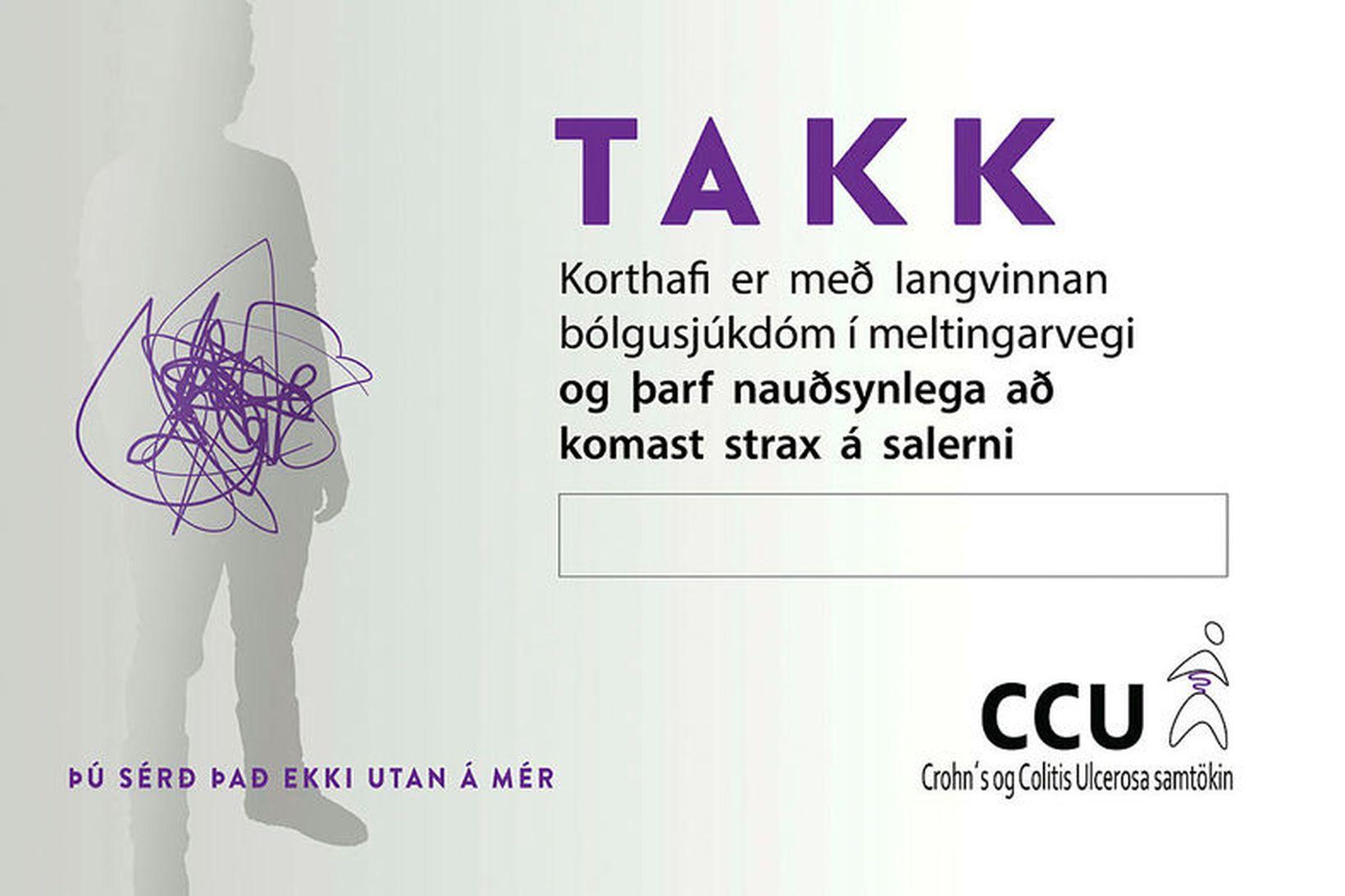 Kortið er nú með QR-kóða frá Sönnum landvættum (sannir.is) sem …