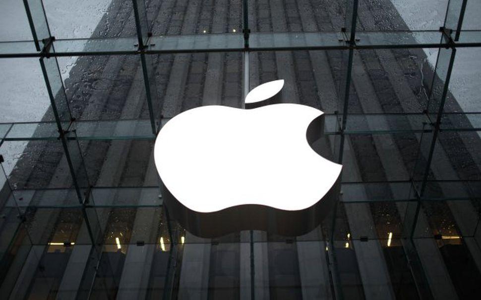 Apple-merkið.