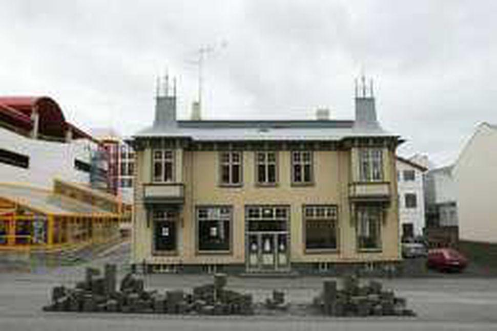 Alþjóðahúsið við Hverfisgötu