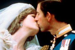 Díana og Karl gengu í hjónaband 29. júlí 1981.