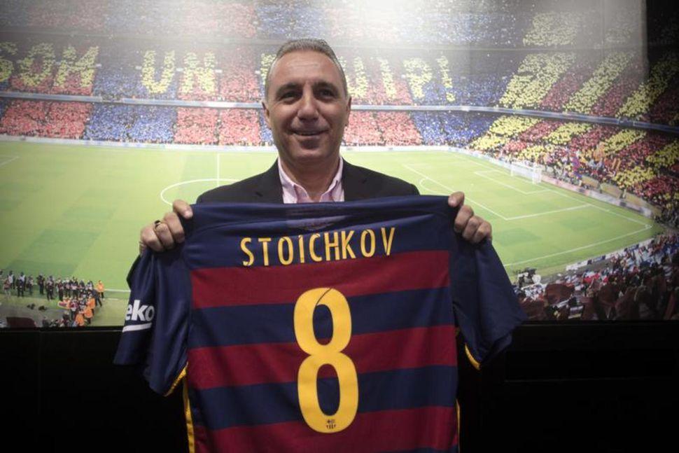 Hristo Stoichkov.