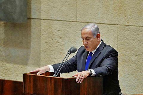 Benjamin Netanjahú í ræðustól í dag.