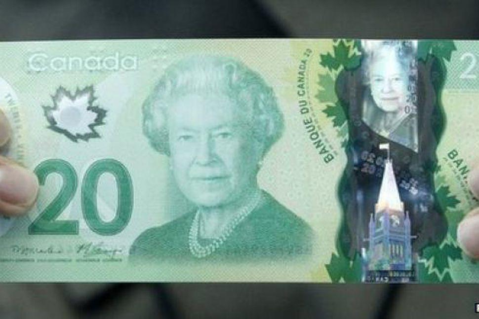 Þetta er nýi Kanadadollarinn.