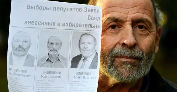 Boris Vishnevsky er þekktur stjórnarandstæðingur og býður sig nú gegn tveimur mönnum sem einnig heita …
