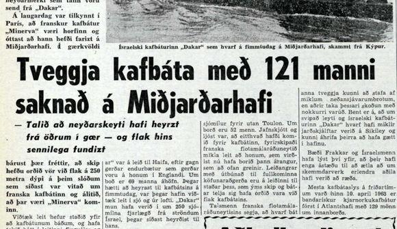Hvarf með allri áhöfn í jómfrúarferð sinni