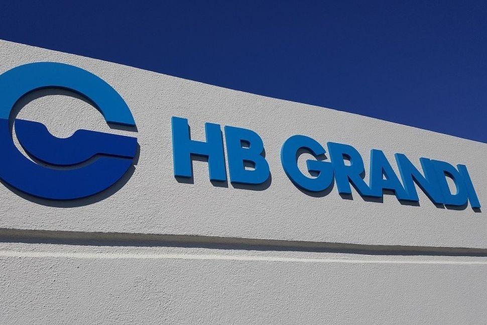 HB Grandi heitir nú Brim.