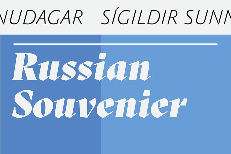 Russian Souvenir - Classical Sundays