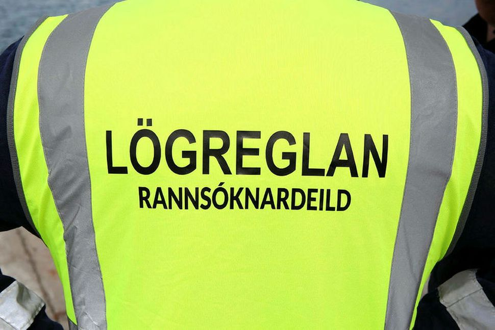 Lögreglan rannsakar árás sem unglingar urðu fyrir við Salaskóla.