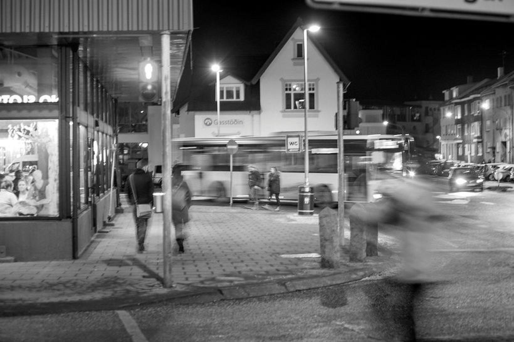 Kynferðisbrot eru viðkvæmur málaflokkur þar sem rannsóknar- og málsmeðferðartími getur …