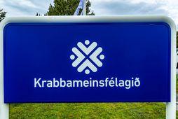 Höfuðstöðvar Krabbameinsfélagsins - Krabbameinsfélagið.