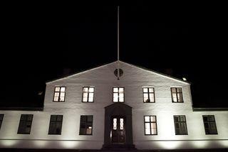 """Samkvæmt lögum sem voru í gildi um kjararáð átti ráðið að """"birta ákvarðanir sínar og ..."""