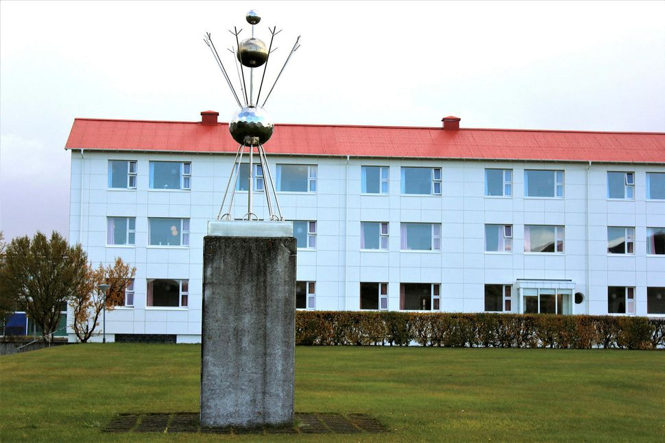 Magnús hafði starfað á Reykjalundi frá 1985.