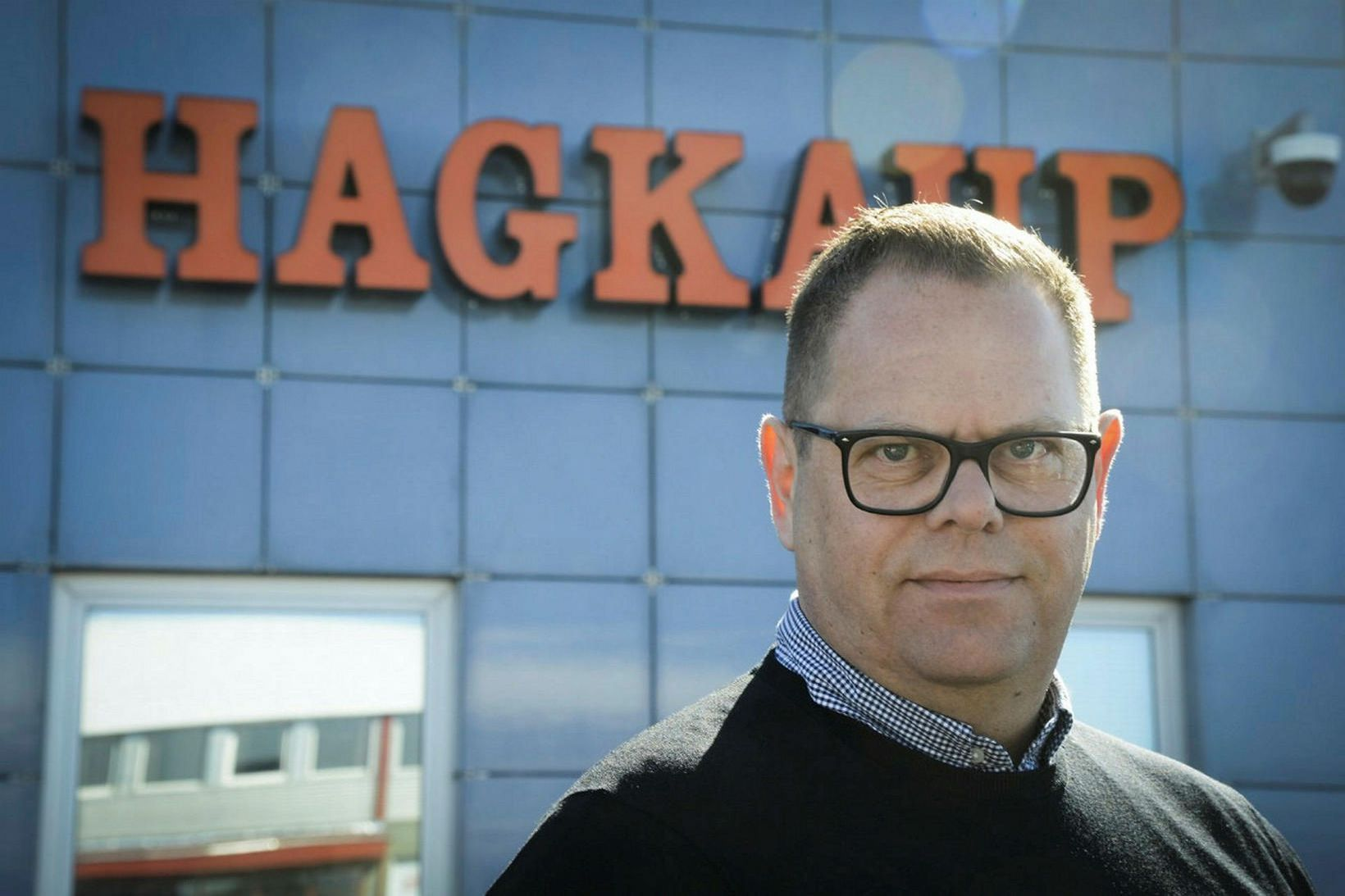 Sigurður Reynaldsson, framkvæmdastjóri Hagkaups.