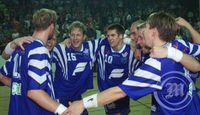 Makedónía - Ísland 32- 29