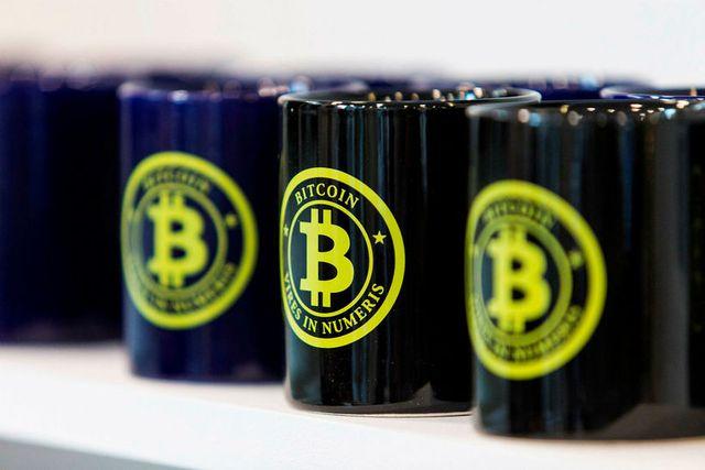 Staðsetningar bitcoin í sjóðvélum
