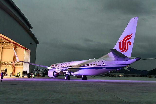 Staðreyndir um Boeing 737 Max 8