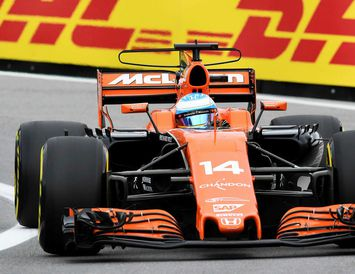 McLarenbíll Fernando Alonso verður búinn Renaultvél næstu þrjú árin.