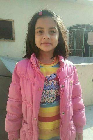 Zainab Fatima Ameen.