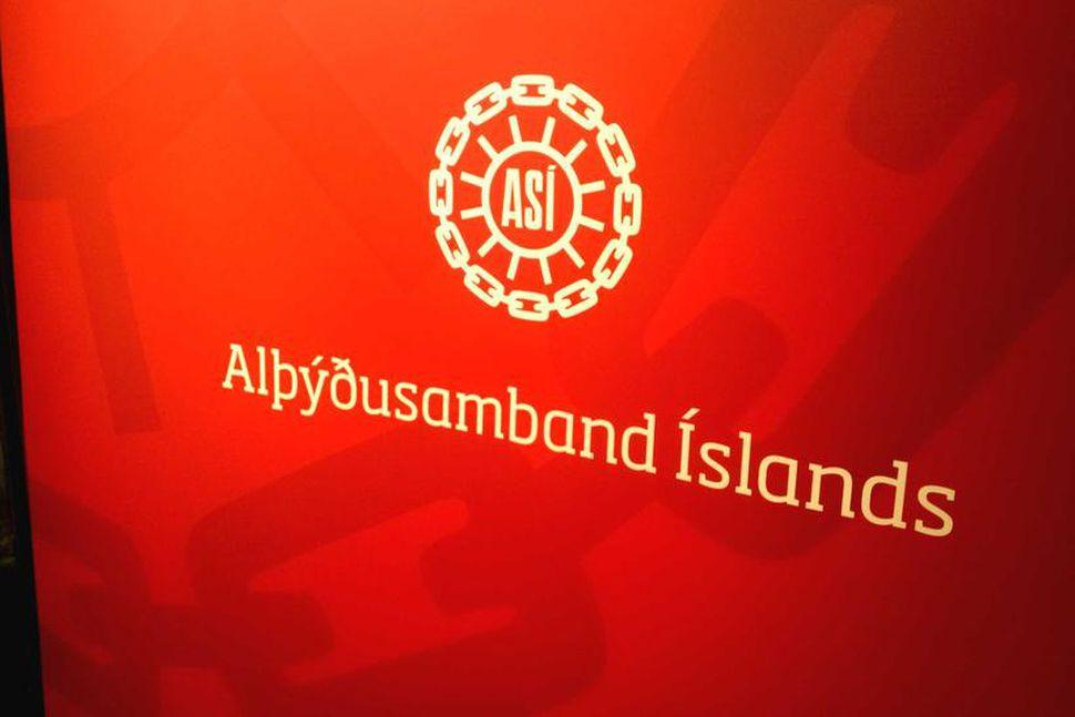 Miðstjórn Alþýðusambands Íslands mótmælir í ályktun sinni þeirri stefnu sem ...