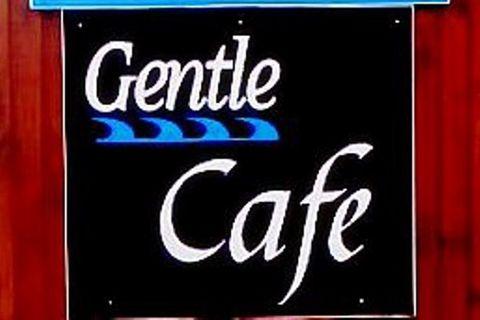 Gentle Café