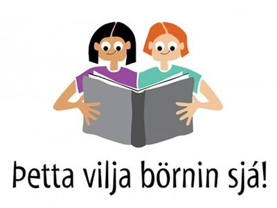 Illustrations in Icelandic children books | Exhibition