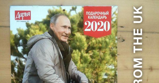 Í dagatalinu fyrir árið 2020 er Pútín nokkuð hófsamari en síðustu ár.