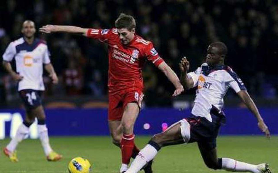 Fabrice Muamba í leik gegn Liverpool.