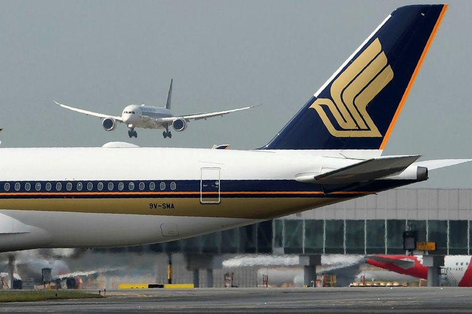 Singapore Airlines þykir best.