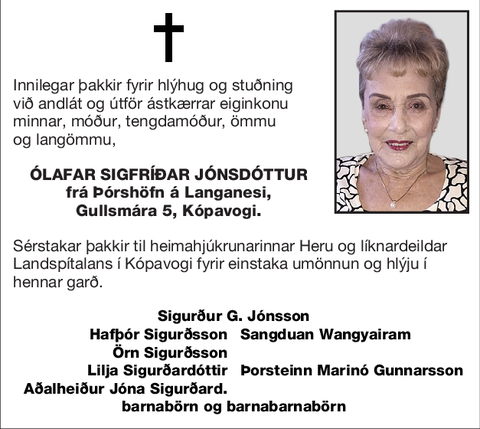 Ólafar Sigfríðar Jónsdóttur