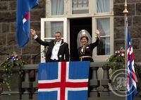 Guðni Th. Jóhannesson tók við embætti forseta Íslands í gær