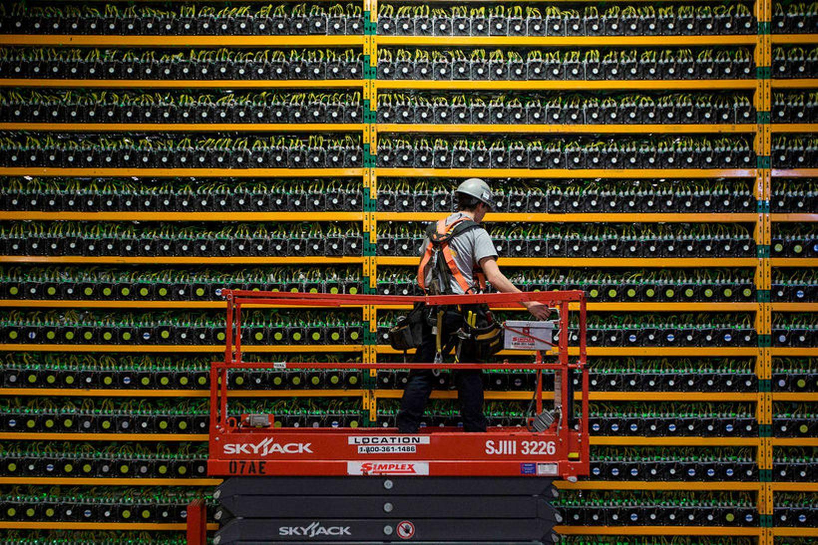 Gagnaver fyrir bitcoin-námuvinnslu.