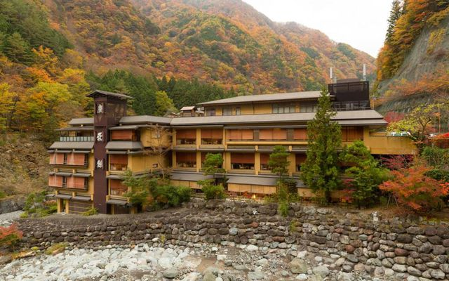 Nishiyama Onsen Keiunkan-hótelið í Japan.